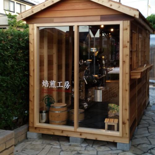 大山珈琲自慢の自家焙煎コーヒー