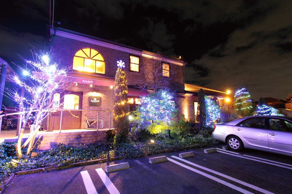 大阪堺市大美野の喫茶店、大山珈琲
