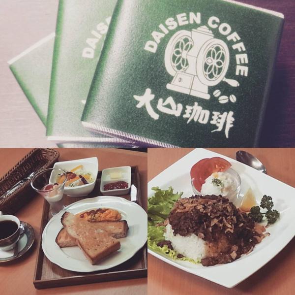 大阪-堺-北野田-喫茶店-カフェ-2周年