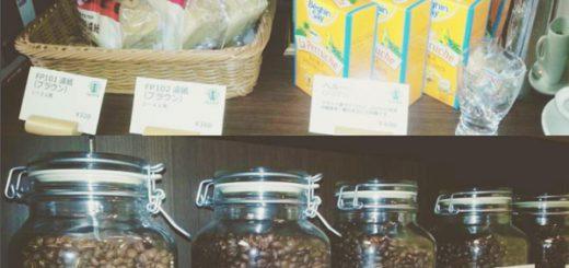 喫茶店-カフェ-大山珈琲-大阪-堺-ホットサンド-コーヒー豆-店頭販売-cafe-coffee