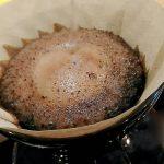 【コーヒー半額】毎月1日は大山珈琲の日です。